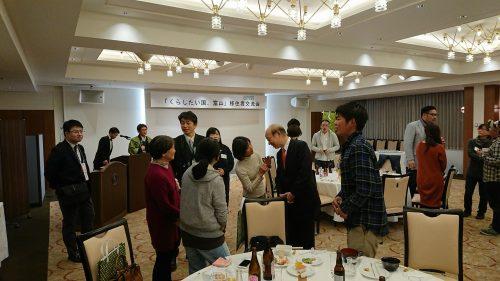 【お知らせ】『くらしたい国、富山』移住者交流会が開催されます。 @ 富山県民会館8階 バンケットホール | 富山市 | 富山県 | 日本