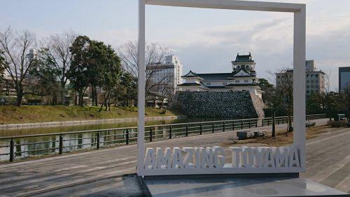AMAZING TOYAMA 5周年イベント もっと、つながる ANAZING TOYAMA @ ユウタウン総曲輪ウエストプラザ | 富山市 | 富山県 | 日本