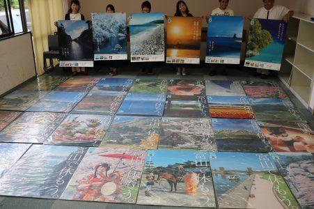 富山マラソン応援プロジェクト 第4回準備会議 @ 富山市総合社会福祉センター | 富山市 | 富山県 | 日本