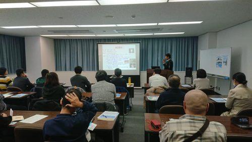 『富山湾の安全な魚と海洋ゴミ』セミナー
