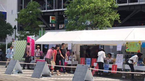 AMAZING TOYAMA5周年イベント-2