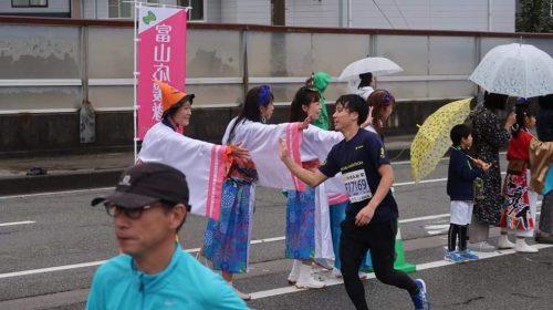 富山マラソン応援プロジェクト