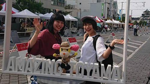 AMAZING TOYAMA5周年イベント